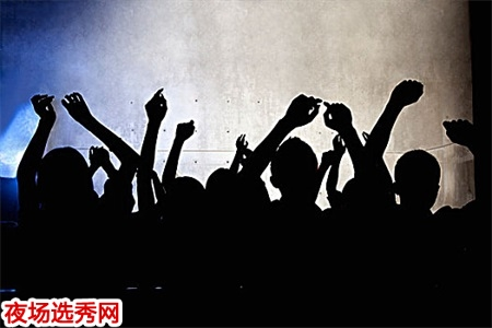 上海华鑫夜总会招聘模特日结包住接机图片展示