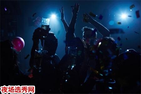 渭南欢乐谷夜场招聘是全国连锁吗?图片展示
