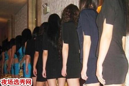 上海娱乐场所直招模特礼仪天天翻房高端纯素场正规靠谱图片展示
