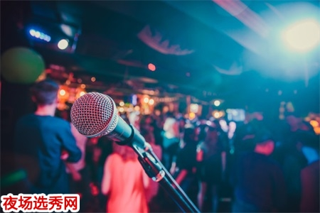 沈阳KTV招聘兼职模特佳丽〖日结小费5000起步〗图片展示