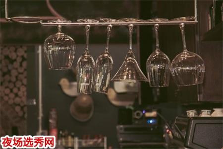 上海中亚夜总会ktv招聘女孩报销路费日结有宿图片展示
