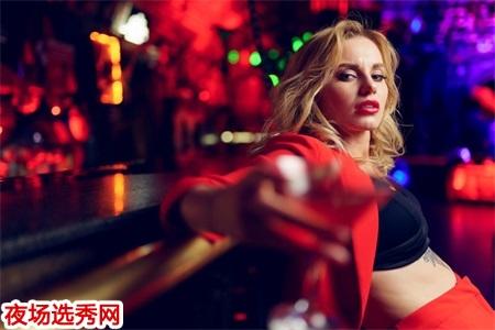 上海金尊KTV诚聘女模特工资当天拿免费住宿让你赚到手软日结图片展示