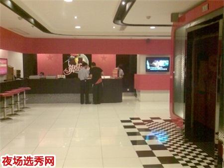 杭州夜总会招聘dj佳丽信息〖包住无费用〗图片展示