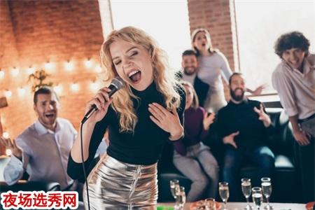 重庆真实夜总会直招颜值模特工资日结赚钱快 专属你的咨询图片展示