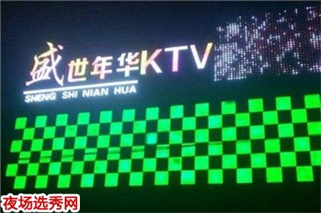 上海素场KTV直招妹子日薪1800无押金 急招年轻人图片展示