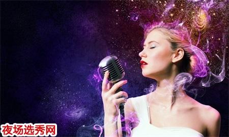 上海真实KTV招聘电话-鸽子酱油勿扰_高端夜场招聘模特图片展示
