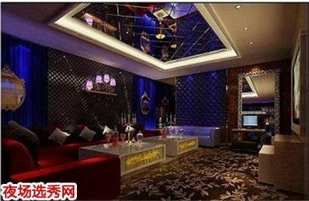 上海煌潮国际会所ktv公主招聘-不要嫌弃一直陪你的人图片展示