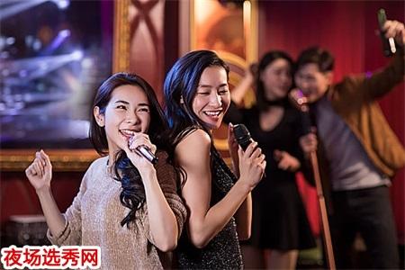 广州午夜场招聘模特佳丽 最新夜场招聘 轻松赚R图片展示