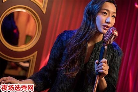 广州18号公馆招聘女孩 名媛气质 惊喜不断图片展示
