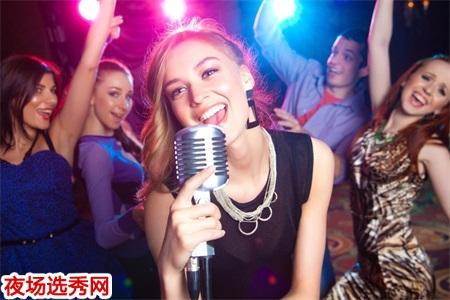 广州夜场招聘员工模特佳丽 四位领队带你嗨翻 高效才是王道图片展示