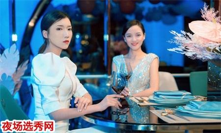 广州18号公馆招聘模特佳丽 名媛气质 好运连连图片展示