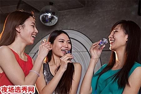 广州豪华夜总会招聘模特佳丽 开心快乐 好运连连图片展示