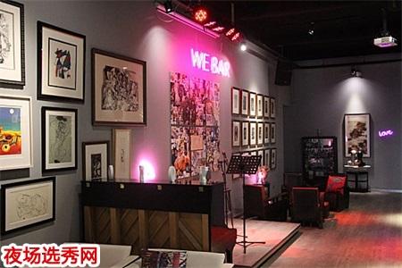 上海酒吧招聘公关模特〖日结小费无费用〗图片展示