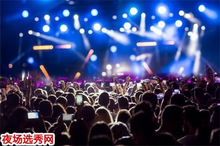 深圳KTV招聘包厢服务员信息〖日结小费无任务〗图片展示