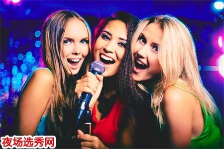 广州夜场招聘模特佳丽 开心快乐 轻松好上班图片展示