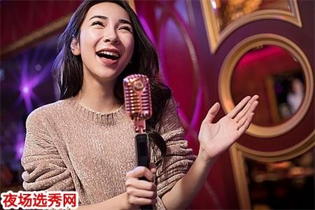 广州夜场招聘包吃住模特佳丽 最新夜场招聘 活力无限图片展示