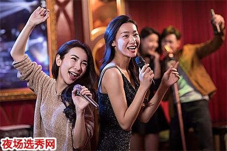 长沙顶级KTV领队招聘佳丽女日结1200-1500图片展示