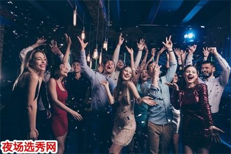 上海高端商务夜总会招聘服务员信息〖每天爆满〗图片展示