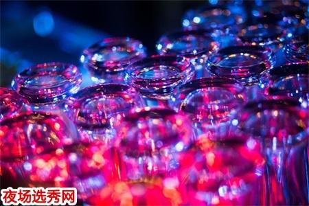 上海高端夜场招聘包厢服务员信息〖直推好上班〗图片展示