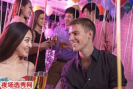 广州高端夜场招聘信息〖不穿工作服〗图片展示