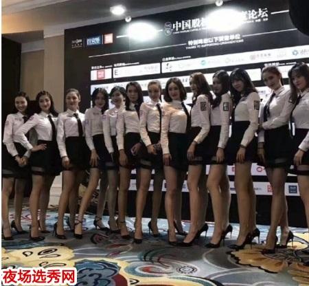 上海KTV招聘兼职模特佳丽〖无刷卡无费用〗图片展示