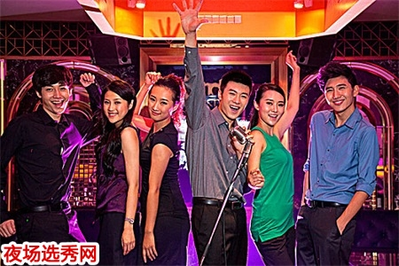 上海君城KTV招聘模特工资当天结算图片展示