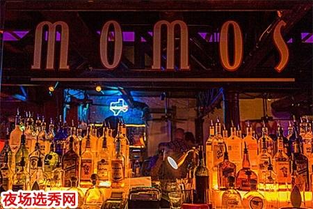 上海高端商务KTV招聘兼职模特佳丽〖日结小费无费用〗图片展示