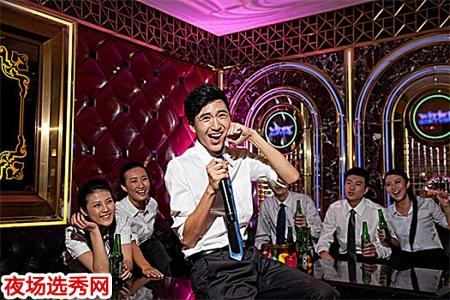 深圳酒吧招聘服务员〖生意最稳定〗图片展示