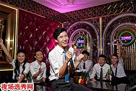 上海宝山区夜场KTV招聘模特好上班安排住宿日结图片展示